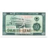 Банкнота 10 лек. 1976 год, Албания.