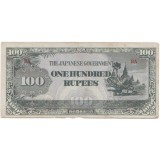 Банкнота 100 рупий. Бирма, Японская оккупация.