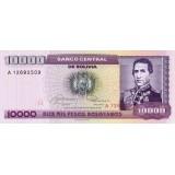 Банкнота 10 000 песо, 1984 год, Боливия.