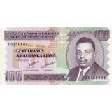 Банкнота 100 франков. 2010 год, Бурунди.
