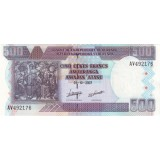 Банкнота 500 франков. 2007 год, Бурунди.