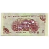 Банкнота 5 нгултрумов. 2011 год, Бутан.