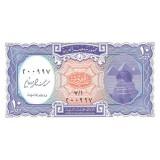 Банкнота 10 пиастров. 2006 год, Египет.