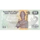 Банкнота 50 пиастров. 1994 год, Египет.