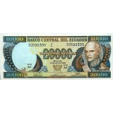 Банкнота 20000 сукре. 1999 год, Эквадор.