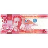 Серхио Осмена. Банкнота 50 песо. 2015 год, Филиппины.