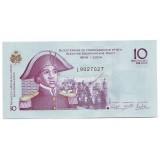 200-летие независимости Гаити. Банкнота 10 гурдов. 2012 год, Гаити.