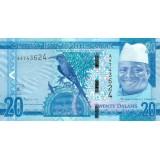 Банкнота 20 даласи, 2015 год, Гамбия.