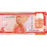 Банкнота 5 даласи, 2015 год, Гамбия.