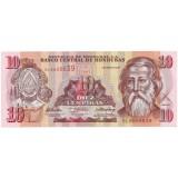 Банкнота 10 лемпир. 2010 год, Гондурас.