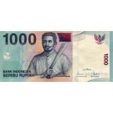 Банкнота 1000 рупий. 2000 год, Индонезия.