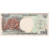 Банкнота 500 рупий. 1999 год, Индонезия.