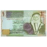 Король Хусейн ибн Али. Орден Возрождения. Банкнота 1 динар. 2016 год, Иордания.