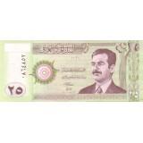 Банкнота 25 динаров. 2001 год, Ирак.