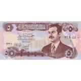 Банкнота 5 динаров.1992 год, Ирак.