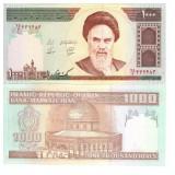 Банкнота 1000 риалов. 1992-2014 год Иран.
