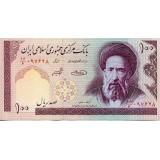 Банкнота 100 риалов. Иран.