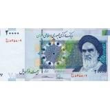 Банкнота 20000 риалов. 2014 год, Иран.