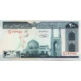 Банкнота 200 риалов. Иран.