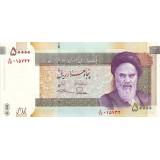 Банкнота 50000 риалов. Иран.