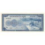 Банкнота 100 риелей (синяя). 1956-1972 год, Камбоджа.