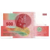Банкнота 500 франков. 2006 год, Коморские острова.