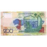 Банкнота 200 тенге. 2006 год, Казахстан.