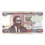 Банкнота 50 шиллингов. 2010 год, Кения.
