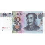 Банкнота 10 юаней. 2005 год, Китай.