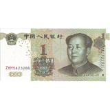 Банкнота 1 юань. 1999 год, Китай.