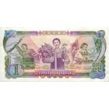 Банкнота 1 вона. 1978 год, Северная Корея.