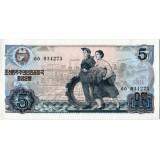 Банкнота 5 вон. 1978 год, Северная Корея.