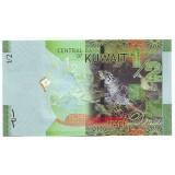 Банкнота 1/2 кувейтского динара. 2014 год, Кувейт.