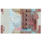 Банкнота 1/4 кувейтского динара. 2014 год, Кувейт.