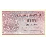 Банкнота 1 кип. 1962 год, Лаос.