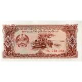 Банкнота 20 кип. Лаос.