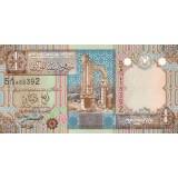 Банкнота 1/4 динара. 2002 год, Ливия.