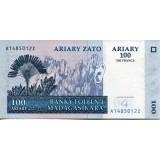 Банкнота 100 ариари. 2004 год, Мадагаскар.
