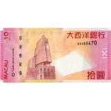 "Банкнота 10 патак, 2010 год, Макао. Национальный банк ""Ультрамарино""."