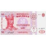 Банкнота 50 лей. 2013 год, Молдавия.