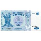 Банкнота 5 лей. 2009 год, Молдавия.