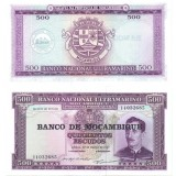 Банкнота 500 эскудо. 1967 год, Мозамбик.