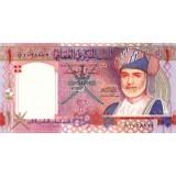 Банкнота 1 риал. 2005 год, Оман.