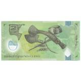 Банкнота 2 кины. 2008 год, Папуа - Новая Гвинея. Юбилейная!