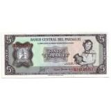 Банкнота 5 гуарани. 1952 год, Парагвай.