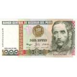 Банкнота 1000 инти. 1988 год, Перу.