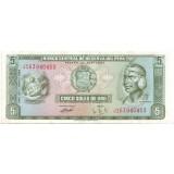 Банкнота 5 солей. 1969 год, Перу.