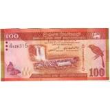 Банкнота 100 рупий. 2010 год, Шри-Ланка.