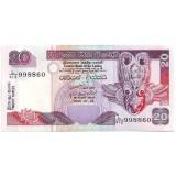 Маска Гарула. (Змей-разрушитель). Монета 20 рупий. 2006 год, Шри-Ланка.