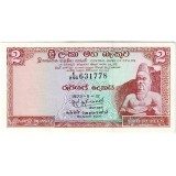 Банкнота 2 рупии, 1972 год, Цейлон.